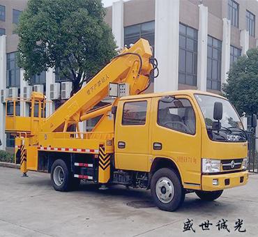 20米直臂式高空作业车