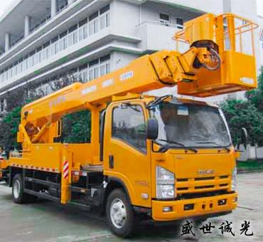 29米车载式高空作业车【HYL5103JGKC】