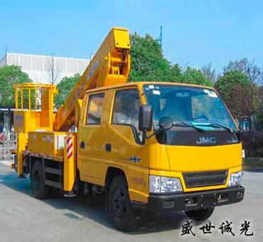 15米车载式高空作业车【HYL5066JGKB】