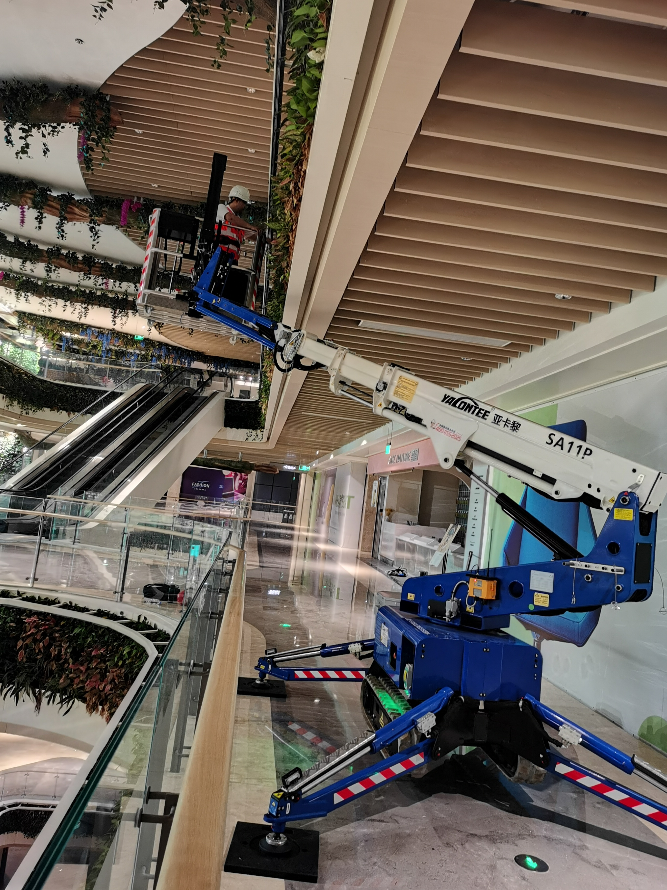 11米蜘蛛式升降车